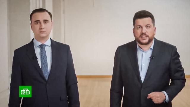 Для соратников Навального стартовал «обратный отсчет».Навальный, клевета, коррупция, оппозиция, приговоры, суды.НТВ.Ru: новости, видео, программы телеканала НТВ