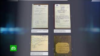Минобороны РФ рассекретило документы овзятии Берлина