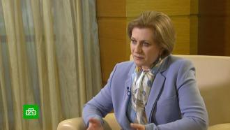 Россия отменяет обязательное тестирование на COVID-19 на границе с Абхазии и Южной Осетией