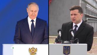 Почему Зеленский избегает встречи с Путиным.НТВ.Ru: новости, видео, программы телеканала НТВ
