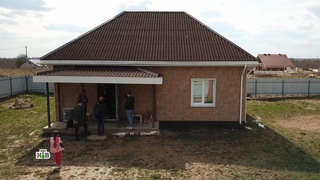 Можно ли построить качественный дом за миллион рублей.недвижимость, строительство, жилье.НТВ.Ru: новости, видео, программы телеканала НТВ