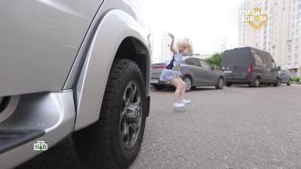 Осторожно, дети: основные правила безопасной езды по двору.НТВ.Ru: новости, видео, программы телеканала НТВ