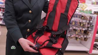 «Ребенка разрывает пополам»: как попадают в продажу опасные детские автокресла.НТВ.Ru: новости, видео, программы телеканала НТВ