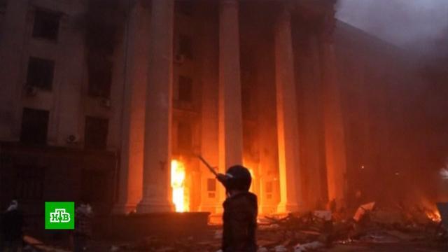 «Всё было организовано страной»: участница антимайдана — о трагедии в Доме профсоюзов.Одесса, Украина, пожары, смерть, убийства и покушения.НТВ.Ru: новости, видео, программы телеканала НТВ