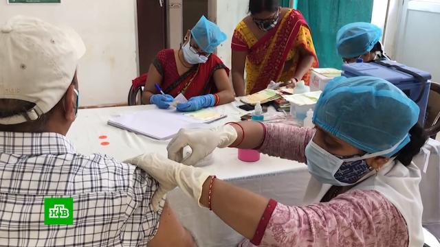 Вакцинацию «СпутникомV» начнут вИндии через 10дней.Индия, коронавирус, прививки, эпидемия.НТВ.Ru: новости, видео, программы телеканала НТВ