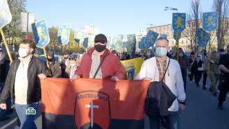 Двуличные жесты: власти Украины продолжают «заигрывать» срадикалами.НТВ.Ru: новости, видео, программы телеканала НТВ