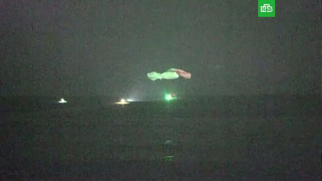 Корабль Crew Dragon счетырьмя астронавтами вернулся на Землю.Илон Маск, МКС, космонавтика, космос.НТВ.Ru: новости, видео, программы телеканала НТВ