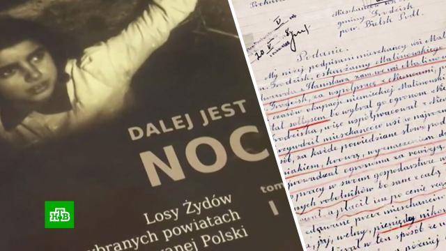 Историков обязали опровергнуть документальный труд опольских пособниках нацистов