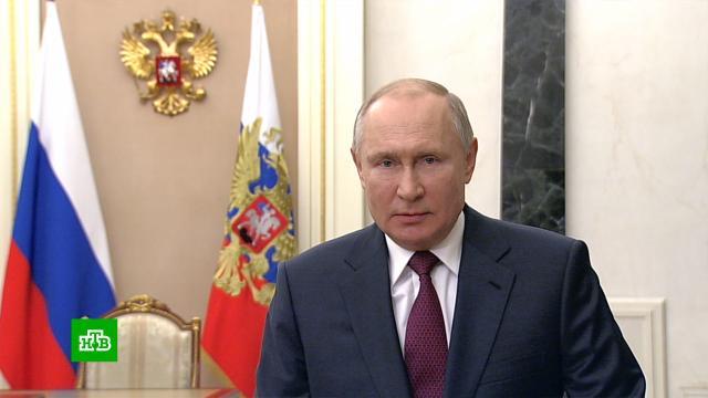 Путин назвал Ночную хоккейную лигу ярким брендом современной России.Путин, Сочи, хоккей.НТВ.Ru: новости, видео, программы телеканала НТВ