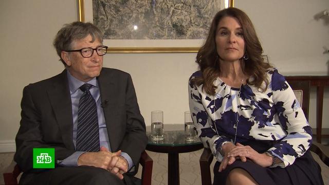 Развод Билла Гейтса: кому достанутся миллиарды основателя Microsoft.Microsoft, США, браки и разводы, миллионеры и миллиардеры.НТВ.Ru: новости, видео, программы телеканала НТВ