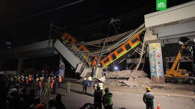 Число жертв обрушения метромоста вМехико возросло до 27.Мексика, метро, обрушение, поезда.НТВ.Ru: новости, видео, программы телеканала НТВ