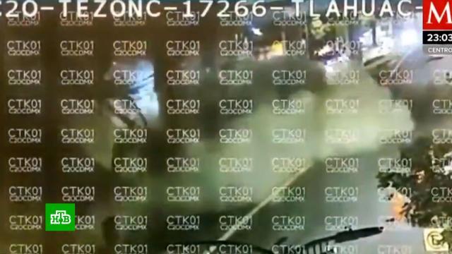 Момент обрушения метромоста вМехико.Мексика, метро, обрушение, поезда.НТВ.Ru: новости, видео, программы телеканала НТВ