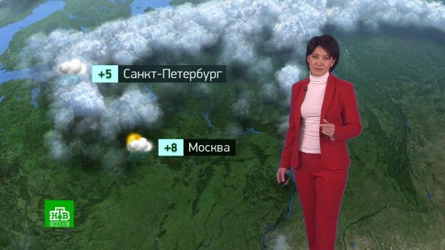 Утренний прогноз погоды на 4мая.погода, прогноз погоды.НТВ.Ru: новости, видео, программы телеканала НТВ