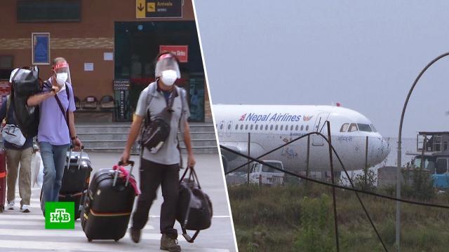 «Нас застали врасплох»: застрявшие в Непале туристы не успевают на рейсы в Россию