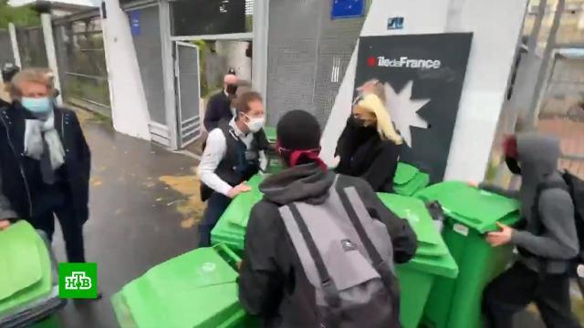 Школьники во Франции требуют отменить экзамены иустраивают протесты на улицах.ЕГЭ, Франция, дети и подростки, митинги и протесты, образование, школы.НТВ.Ru: новости, видео, программы телеканала НТВ