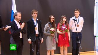 В«Сириусе» наградили победителей первой <nobr>онлайн-олимпиады</nobr> ФИДЕ