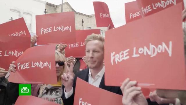 Граф, актер, пранкер, лейборист иконсерватор: на пост мэра Лондона претендуют 20кандидатов.Великобритания, Лондон, выборы.НТВ.Ru: новости, видео, программы телеканала НТВ