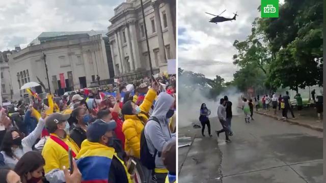 Вакцинацию от COVID в столице Колумбии прервали из-за беспорядков.Колумбия, коронавирус, митинги и протесты, прививки, эпидемия.НТВ.Ru: новости, видео, программы телеканала НТВ