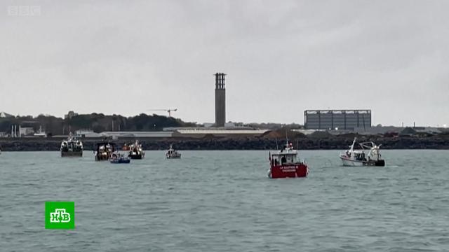 Французские и британские рыбаки в Ла-Манше устроили морской бой.Франция, охота и рыбалка, Великобритания.НТВ.Ru: новости, видео, программы телеканала НТВ