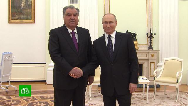 Путин заявил оподдержке Таджикистана на фоне ситуации вАфганистане.Афганистан, День Победы, Путин, Таджикистан, мигранты.НТВ.Ru: новости, видео, программы телеканала НТВ