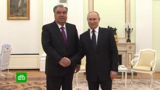 Путин заявил оподдержке Таджикистана на фоне ситуации вАфганистане.НТВ.Ru: новости, видео, программы телеканала НТВ