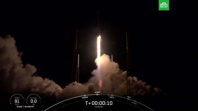 SpaceX запустила еще одну группу спутников интернет-связи Starlink.НТВ.Ru: новости, видео, программы телеканала НТВ