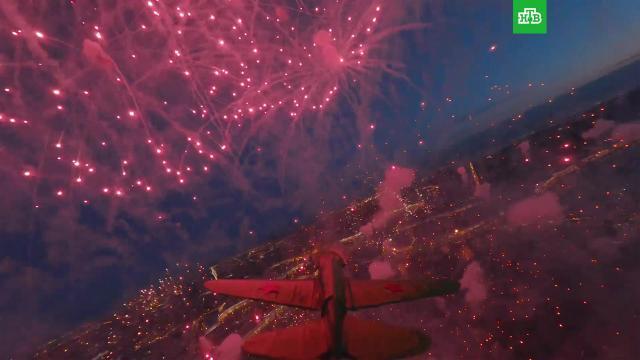 Праздничный салют вПетербурге: съемки сдрона.Франция, Чёрное море, авиация, самолеты.НТВ.Ru: новости, видео, программы телеканала НТВ