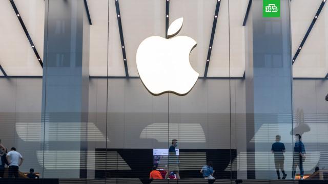 Apple подала в суд на ФАС из-за штрафа в 12 млн долларов.Корпорация Apple подала иск в Арбитражный суд Москвы об оспаривании оборотного штрафа на 906 млн рублей, который в апреле на компанию наложила Федеральная антимонопольная служба (ФАС). Данные об этом появились на сайте картотеки арбитражных дел.монополии, штрафы, Интернет, Касперский, ФАС, гаджеты, суды, Apple.НТВ.Ru: новости, видео, программы телеканала НТВ
