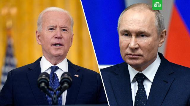 Байден сообщил, что встретится с Путиным.Президент США Джо Байден выразил уверенность в том, что его встреча с российским коллегой Владимиром Путиным состоится.Байден, переговоры, Путин, США.НТВ.Ru: новости, видео, программы телеканала НТВ