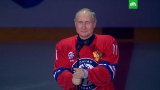 Путин вышел на лед вматче Ночной хоккейной лиги