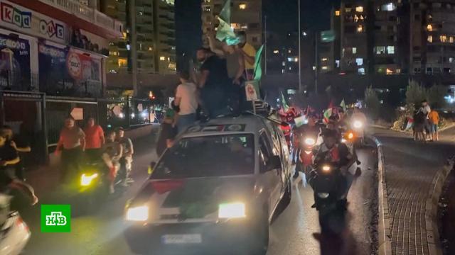 ВЛиване, Марокко иТурции прошли акции вподдержку палестинцев.Израиль, Ливан, Марокко, Палестина, Турция, войны и вооруженные конфликты, демонстрации.НТВ.Ru: новости, видео, программы телеканала НТВ