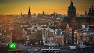 Госдума денонсировала налоговое соглашение сНидерландами