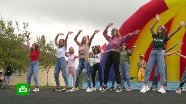 Выгодные каникулы: врегионах заработала программа кешбэка за детский отдых