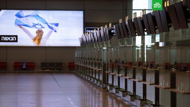 Аэропорт Бен-Гурион приостановил работу из-за ракетных ударов.Управление гражданской авиации Израиля распорядилось приостановить работу международного аэропорта Бен-Гурион в Тель-Авиве.Израиль, Палестина, войны и вооруженные конфликты.НТВ.Ru: новости, видео, программы телеканала НТВ
