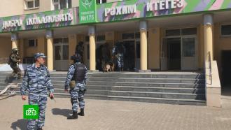 Причиной нападения на школу вКазани назвали «месть иненависть»