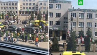 Источник: шестеро детей иучитель погибли при стрельбе вшколе вКазани