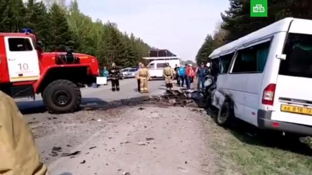 Микроавтобус разбился на курганской трассе, погибли пять человек.ДТП, Курганская область.НТВ.Ru: новости, видео, программы телеканала НТВ