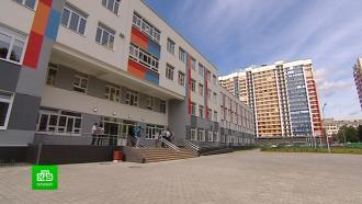 В Петербурге проверят систему безопасности в школах