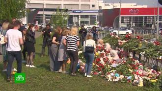 День траура по погибшим вКазани: вместе сжителями Татарстана скорбит вся страна