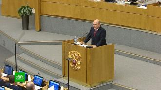 Нацпроекты, поддержка бизнеса исемей: Мишустин отчитался оработе правительства.НТВ.Ru: новости, видео, программы телеканала НТВ