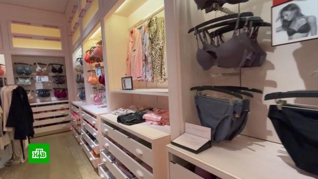 Victoria's Secret станет публичной компанией исамостоятельным бизнесом.США, компании, магазины, одежда, экономика и бизнес.НТВ.Ru: новости, видео, программы телеканала НТВ