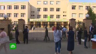 Кузнецова рассказала омужестве учителей казанской школы, где произошла стрельба