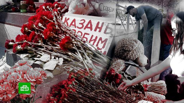 На лечение вМоскву отправят восемь пострадавших при стрельбе вКазани.Казань, стрельба, школы.НТВ.Ru: новости, видео, программы телеканала НТВ