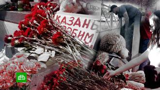 На лечение вМоскву отправят восемь пострадавших при стрельбе вКазани