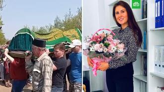 ВКазани хоронят погибшую при спасении ребенка учительницу