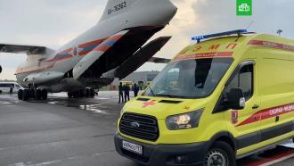 Борт МЧС спострадавшими при стрельбе вКазани прилетел вМоскву