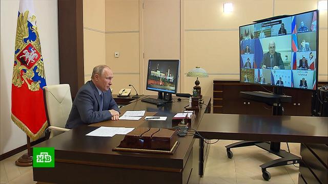 «Нужен строгий порядок»: Путин дал поручения правительству после казанской трагедии.Путин, дети и подростки, стрельба, терроризм, школы.НТВ.Ru: новости, видео, программы телеканала НТВ
