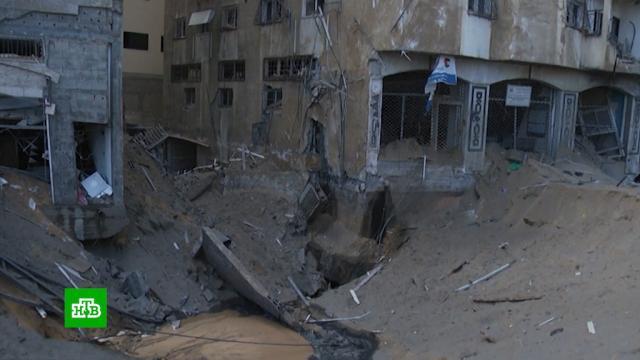 Армия Израиля начала наземную операцию в секторе Газа.В армии Израиля заявили, что уже атакуют сектор Газа на земле и в воздухе.Израиль, Палестина, войны и вооруженные конфликты.НТВ.Ru: новости, видео, программы телеканала НТВ