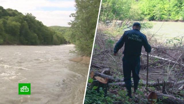 Тело одного из сорвавшихся вгорную реку туристов нашли в60км от места ЧП.Адыгея, поисковые операции, туризм и путешествия.НТВ.Ru: новости, видео, программы телеканала НТВ