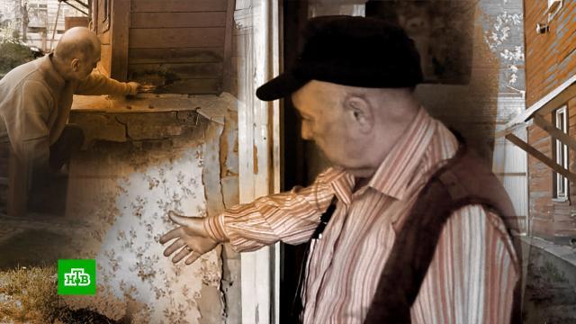 Жильцы разрушающегося дома во Владимире не могут добиться расселения.Владимир, дом, суды, чиновники.НТВ.Ru: новости, видео, программы телеканала НТВ